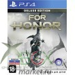 For Honor...