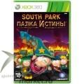 South Park: Палка Истины...