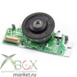 PS3 Big Motor for 450A
