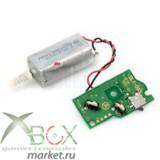 PS3  BL1-003 (for kes 410 сенсор плата с моторчиком)