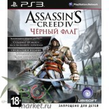 Assassin's Creed IV. Черный Флаг