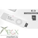 PS3 E3 Card Reader
