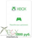 XBOX Карта оплаты 1000 рублей