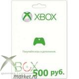XBOX Карта оплаты 500 рублей