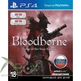 Bloodborne: Порождение крови Издание Игра Года