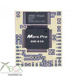 Mars 816HD