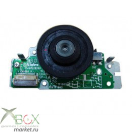 PS3 Big Motor for 400A,410A