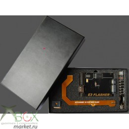 PS3 E3 Flasher Simple Version
