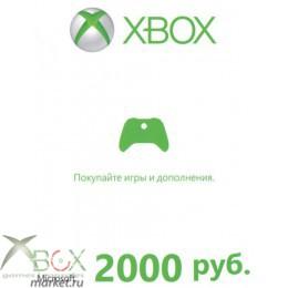 XBOX Карта оплаты 2000 рублей