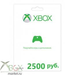 XBOX Карта оплаты 2500 рублей