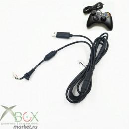 Кабель для проводного джойстика XBOX360